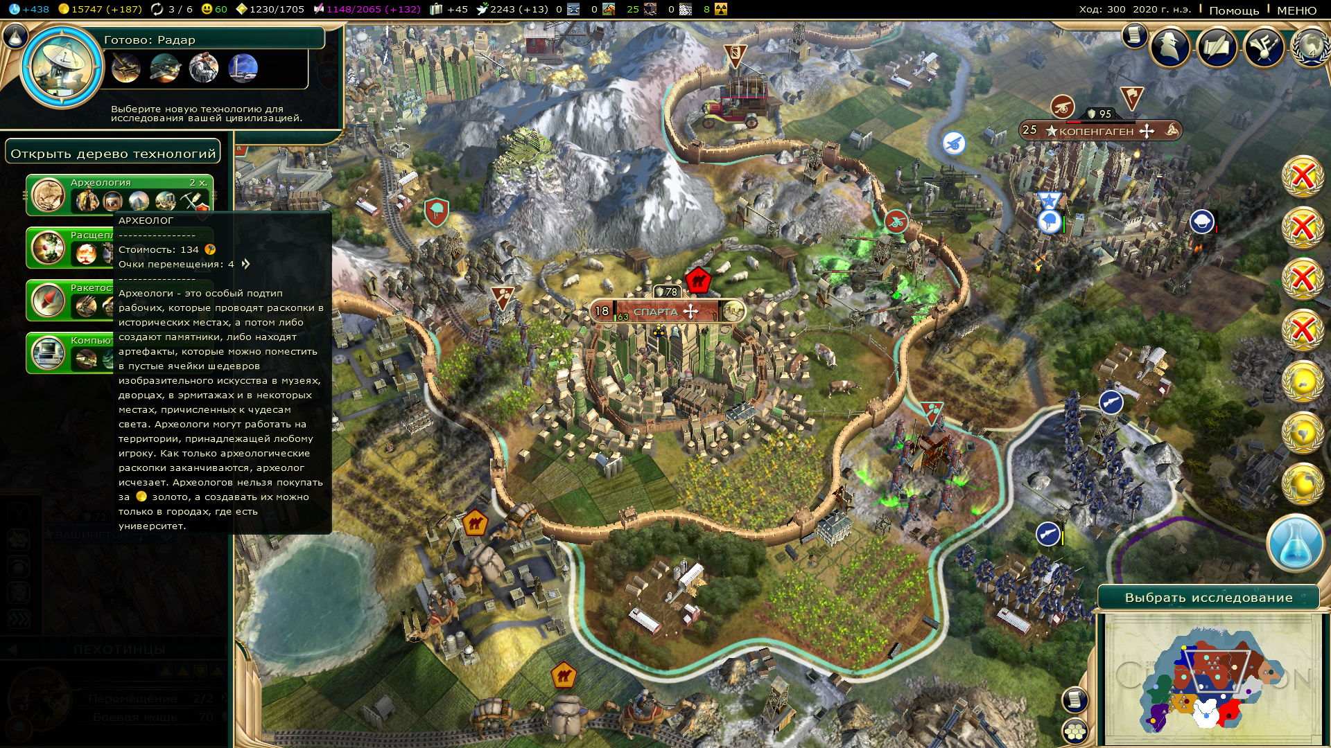 The culture and diplomacy of civ v: brave new world | interviews.